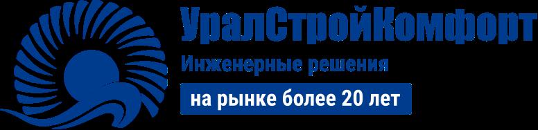 УралСтройКомфорт